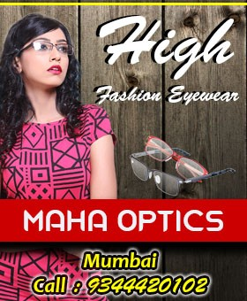 Optical Frames Wholesale in Mumbai