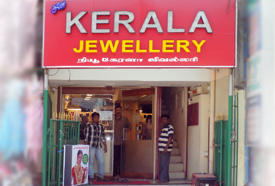 jewellery in Kanyakumari District