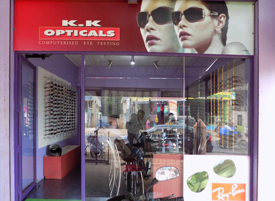 Optical in Marthandam