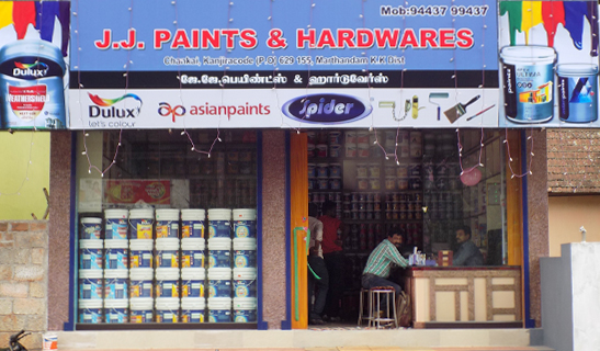 Paint Shop in Marthandam