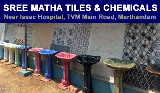 Tiles in marthandam