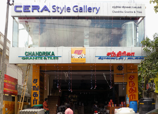 Tiles Shop in Marthandam