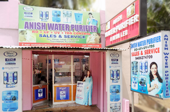 Water Purifier Shop in Thiruthuvapuram