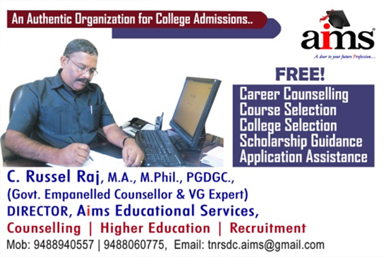 College Admission Guidance