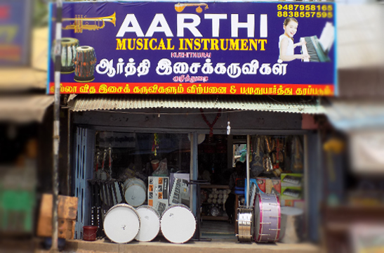 Music Shop in-Nagercoil
