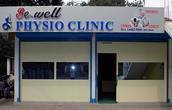 physiotherapy Clinic in Thuckalay