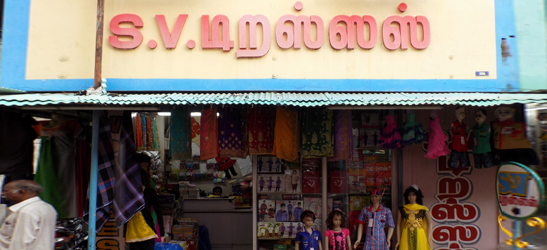 Readymade Shop in Marthandam