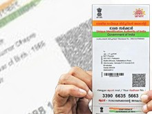 Aadhaar-Registration-Centers-in-Kanyakumari-district