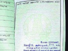 Inner-paper-pasting-work-in-the-ration-cards-at-Kanyakumari